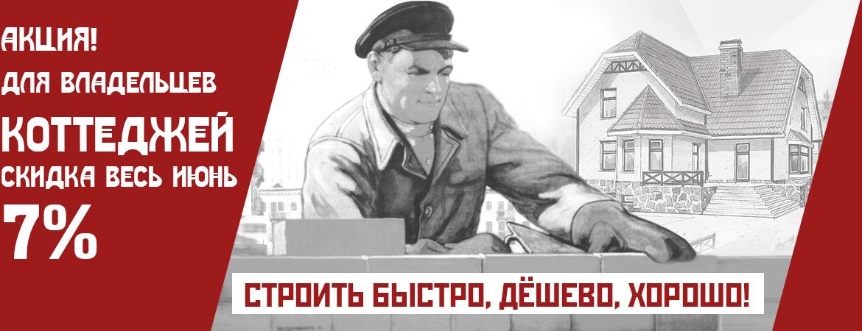 Стяжка по низкой цене в Волгограде и Волжском